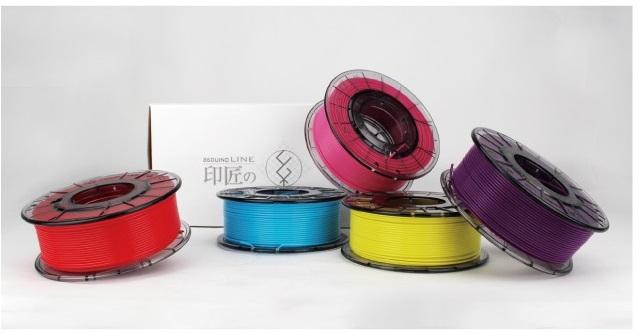 86Duino-Colours_2